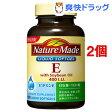 ネイチャーメイド ビタミンE 400(100粒入*2コセット)【ネイチャーメイド(Nature Made)】【送料無料】