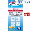 【訳あり】ピジョンサプリメント 葉酸カルシウムプラスK(60粒*2コセット)【ピジョンサプリメント】