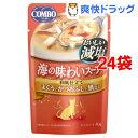 コンボ キャット 海の味わいスープ おいしい減塩 まぐろとかつおぶしと鯛添え(40g*24コセット)【コンボ(COMBO)】