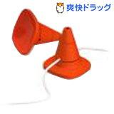 アイロードブロック オレンジ RBL-02OR(1コ入)