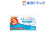 コンドーム/マシェリ 素肌のぬくもり1000(12コ入*3パック)