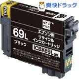 エコリカ ICBK69L 互換リサイクルインクカートリッジ ブラック ECI-E69L-B(1コ入)