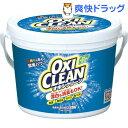 オキシクリーン / オキシクリーン(OXI CLEAN) / 粉末洗剤 激安★税抜1900円以上で送料無料★オ...