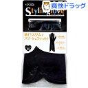 ファミリー スタイリングローブ Mサイズ シックブラック / ファミリー(家庭用手袋) / キッチン...