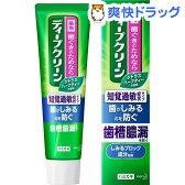 ディープクリーン 薬用ハミガキ 知覚過敏(100g)【kao1610T】【ディープクリーン】[花王]