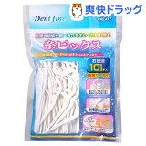 デントファイン 糸ピックス 携帯ケース付(101本入)