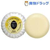 アロマデュウ フレグラントソープ カモミールの香り(100g)