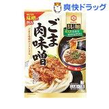 具麺 ごま肉味噌(120g)