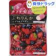 ふわりんかソフトキャンディ ミックスベリーローズ味(32g)【ふわりんか】