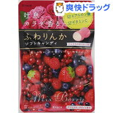 ふわりんかソフトキャンディ ミックスベリーローズ味(32g)
