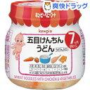 キユーピーベビーフード 五目けんちんうどん / キューピーベビーフード / 離乳食・ベビーフード...