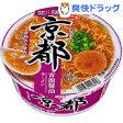 サッポロ一番 旅麺 京都 背脂醤油ラーメン(1コ入)【サッポロ一番】