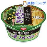 日清麺職人 たっぷりわかめ 醤油ラーメン(1コ入)