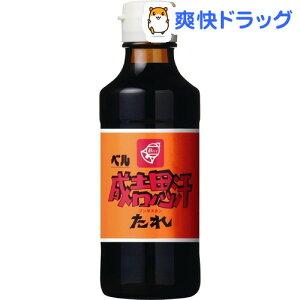 ベル ジンギスカンたれ★税込1980円以上で送料無料★ベル ジンギスカンたれ(200mL)