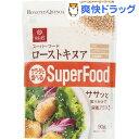 はくばく サラダと食べるスーパーフード ローストキヌア(90...