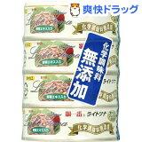 富永食品 綱一番 まぐろフレーク缶詰(70g*4コ*12セット)