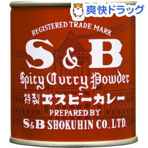 S&B カレー★税抜1900円以上で送料無料★S&B カレー(37g)