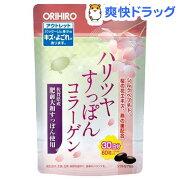 アウトレット すっぽん コラーゲン オリヒロ サプリメント
