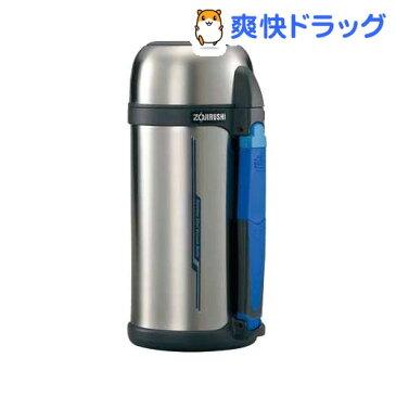 象印 ステンレスクールボトル タフボーイ SF-CC15 ステンレス(1.5L)【象印(ZOJIRUSHI)】