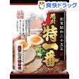 旭川特一番ラーメン 濃旨醤油味(125g)
