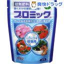 プロミック いろいろな植物用(150g)【プロミック】