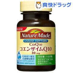 ネイチャーメイド コエンザイムQ10 / ネイチャーメイド(Nature Made) / サプリ サプリメント コ...