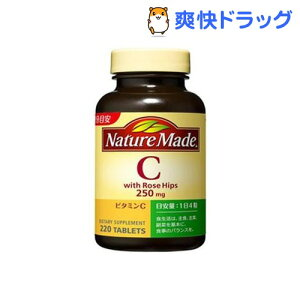 ネイチャーメイド ビタミンC ローズヒップ / ネイチャーメイド(Nature Made) / サプリ サプリメ...
