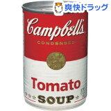 キャンベル トマトスープ(305g)