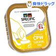 スペシフィック プレミアム・メンテナンス CPW 子犬用 高栄養(100g)【スペシフィック】[特別療法食]