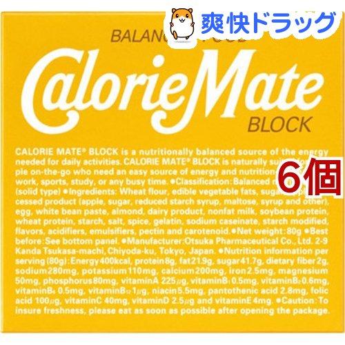 カロリーメイト ブロック プレーン(4本入(80g)*6コセット)【カロリーメイト】