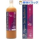 ナトゥリー 有機サジージュース(900ml)