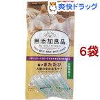キャティーマン 無添加良品 猫にまたたび お腹の中の毛玉ケア(0.5g*10袋入*6コセット)【無添加良品】