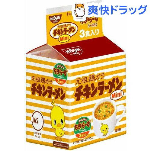 麺類, ラーメン  (3)