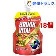 アミノバイタル パーフェクトエネルギー(130g*6コ入*3コセット)【アミノバイタル(AMINO VITAL)】[スポーツドリンク ゼリー飲料 アミノ酸]【送料無料】