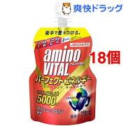アミノバイタル パーフェクト エネルギー コセット スポーツドリンク アミノ酸