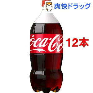 コカ・コーラ(2L*6本入*2コセット) 【HLS_DU】 /【コカコーラ(Coca-Cola)】【送料無料】