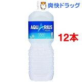 アクエリアス ペコらくボトル(2L*12本セット)