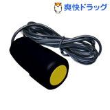 iPhone専用セルフリモコンシャッター ミー写 ブラック MSH-34NV(1コ入)