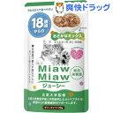 爽快ドラッグで買える「ミャウミャウ ジューシー 18歳頃からのおさかなミックス(70g【ミャウミャウ(Miaw Miaw】」の画像です。価格は60円になります。