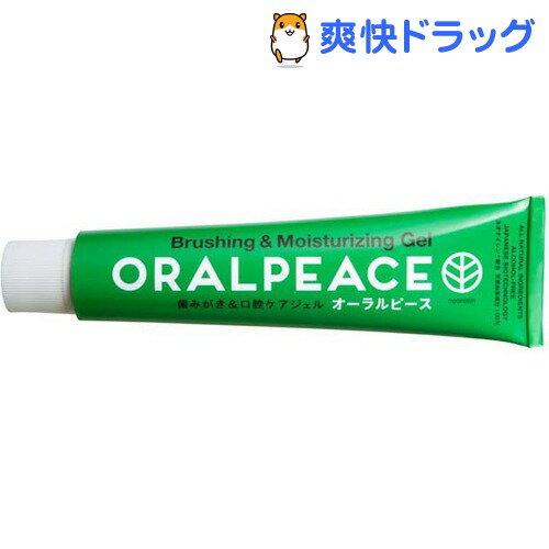 「こだわり歯磨き粉で白い歯へ!少し高級な歯磨き粉10選!」の2枚目の画像
