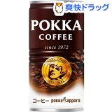 ポッカコーヒー オリジナル(190g*30本入)