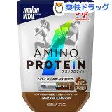 アミノバイタル アミノプロテイン チョコレート味(4.3g*10本入)