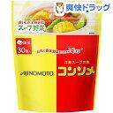 味の素KK コンソメ 固形パウチ(30コ入)