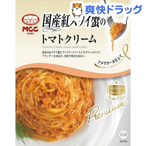 MCC 国産紅ズワイ蟹のトマトクリーム