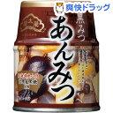 あんみつ 黒みつ 6号缶(255g)[お菓子 おやつ] - 爽快ドラッグ
