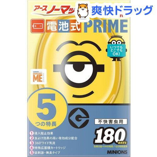 アースノーマット 電池式プライム ミニオンズ 180日セット(1セット)【アース ノーマット】