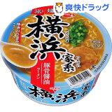 サッポロ一番 旅麺 横浜家系 豚骨しょうゆラーメン(1コ入)
