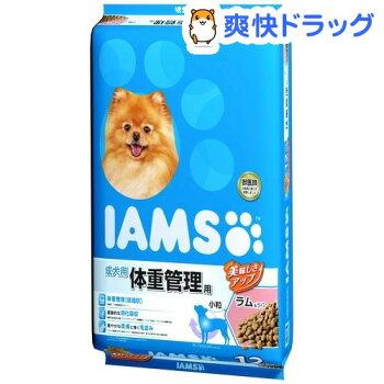 アイムス成犬用体重管理用ラム&ライス小粒