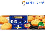 フルタ 特濃ミルククッキー(12枚入)