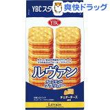 ルヴァン チーズサンド(18枚入(9枚*2パック))